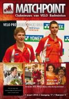 matchpoint 2012 17 3